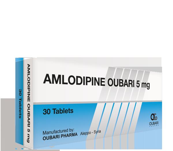 أملوديبين ٥ ملغ – أقراص
