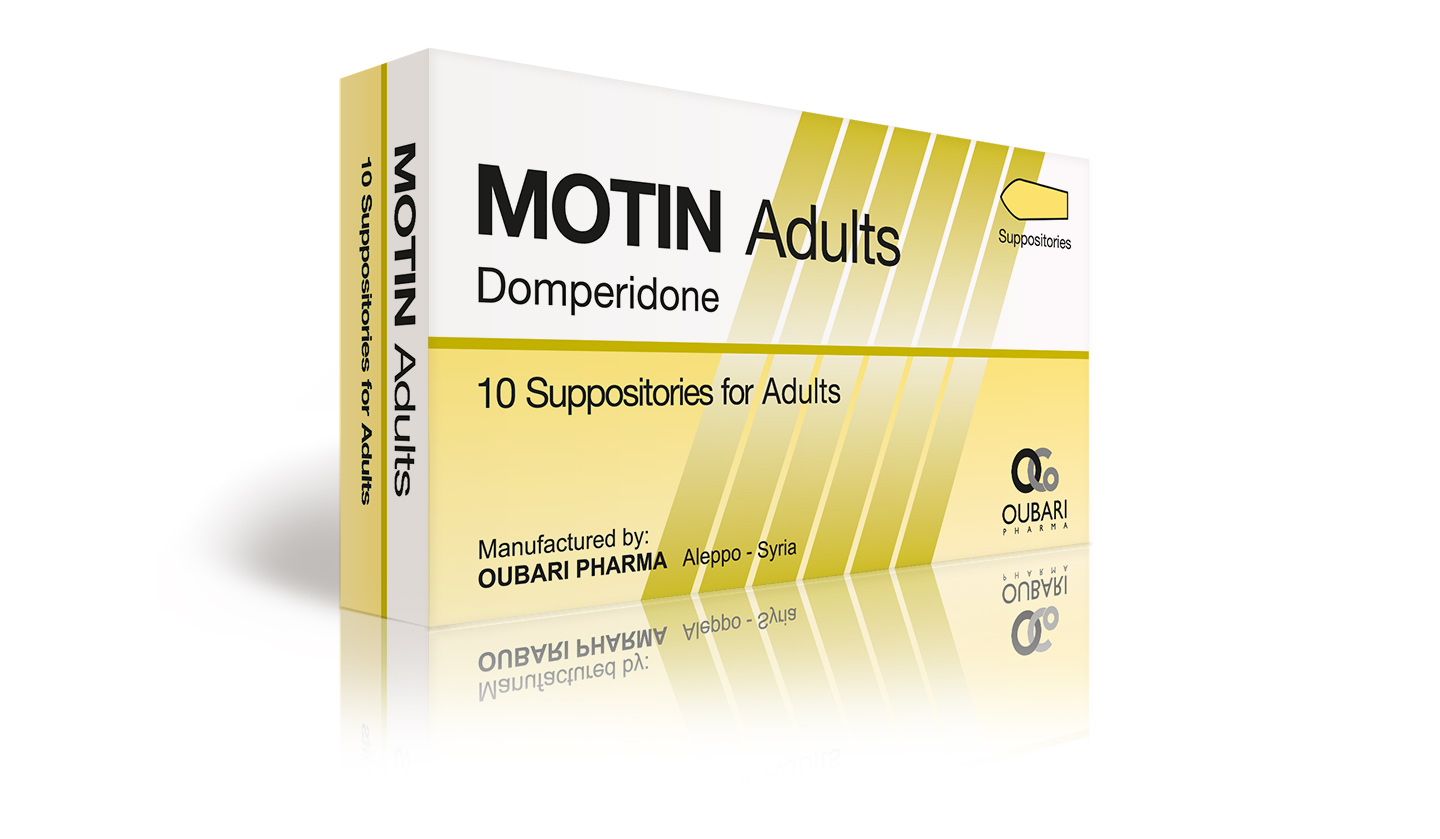 domperidone suppositories adults