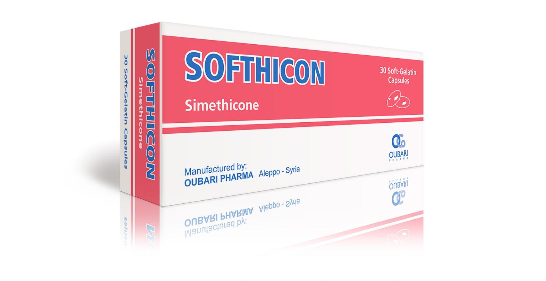 Simethicone soft gelatin capsules