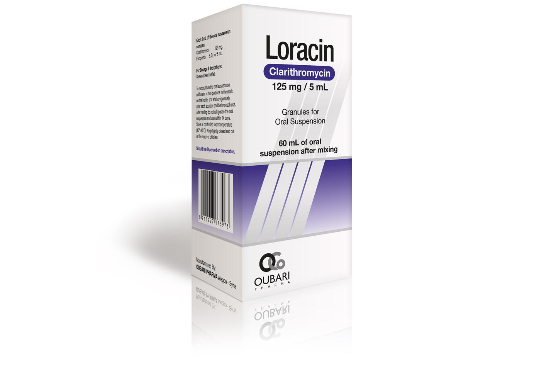diazepam 2mg/5ml oral suspension